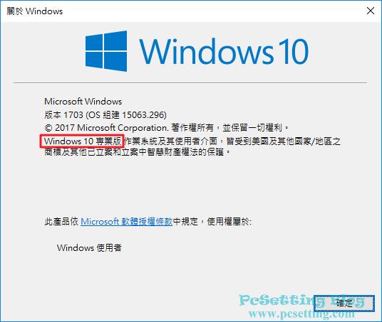 win10 家用 版 遠 端 桌面