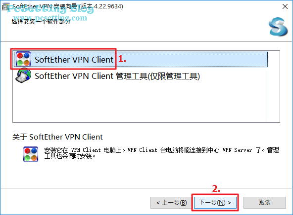 選擇安裝SoftEther VPN Client工具-vpngate022