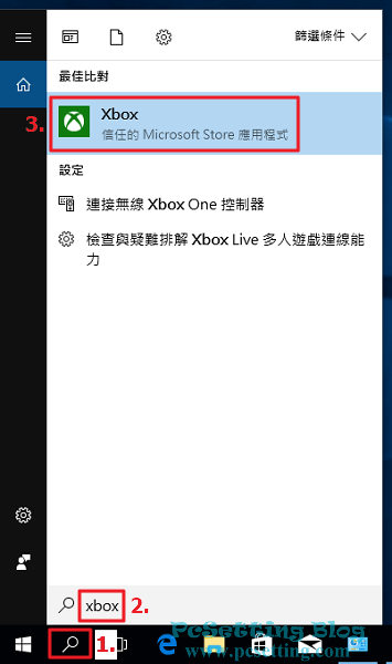 開啟Windows的Xbox App-gamedvr001